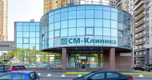 СМ-Клиника на Выборгском шоссе